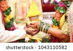 hindu wedding ceremony. details ... | Shutterstock . vector #1043110582