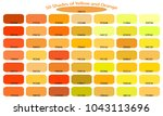 shades of  yellow and orange... | Shutterstock .eps vector #1043113696