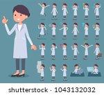 flat type white coat women | Shutterstock .eps vector #1043132032