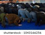 muslims carry out prayer  namaz ...   Shutterstock . vector #1043166256