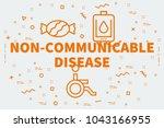 conceptual business... | Shutterstock . vector #1043166955