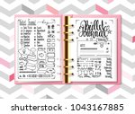 bullet journal hand drawn... | Shutterstock .eps vector #1043167885