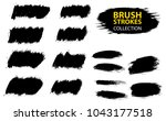 large set different grunge... | Shutterstock .eps vector #1043177518