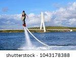 portugal  algarve  portimao.... | Shutterstock . vector #1043178388