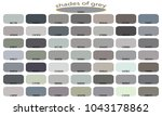 shades of gray color isolated... | Shutterstock .eps vector #1043178862