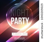 night party abstract vector... | Shutterstock .eps vector #1043205025
