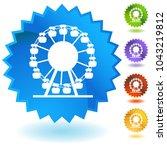 an image of a ferris wheel... | Shutterstock .eps vector #1043219812