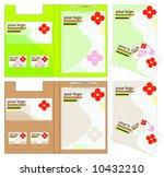 visit | Shutterstock .eps vector #10432210