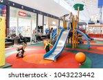 21 february 2018  mega mall ... | Shutterstock . vector #1043223442