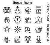 bonus icon set in thin line... | Shutterstock .eps vector #1043273158