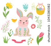 illustration with rabbit and...   Shutterstock .eps vector #1043280382