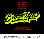 brooklyn hand made calligraphic ... | Shutterstock .eps vector #1043286136