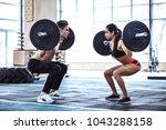 handsome muscular man and... | Shutterstock . vector #1043288158