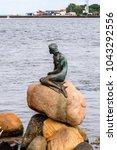 copenhagen  denmark   july 26 ... | Shutterstock . vector #1043292556