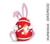 cute pink easter bunny hugged... | Shutterstock .eps vector #1043296132