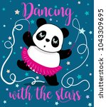 cute dancing panda  sweet... | Shutterstock .eps vector #1043309695