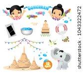 songkran  cartoon vector boy... | Shutterstock .eps vector #1043322472