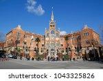 barcelona  spain   february 18  ... | Shutterstock . vector #1043325826