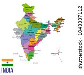 political detailed map of india ... | Shutterstock .eps vector #1043337112