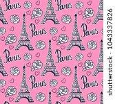 seamless pattern paris. modern...   Shutterstock .eps vector #1043337826