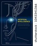 ai artificial intelligence ... | Shutterstock .eps vector #1043341366