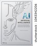ai artificial intelligence ... | Shutterstock .eps vector #1043342206