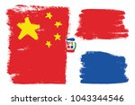 china flag   dominican republic ... | Shutterstock .eps vector #1043344546