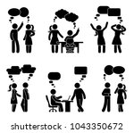 stick figure workplace couple... | Shutterstock .eps vector #1043350672