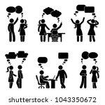 stick figure workplace couple...   Shutterstock .eps vector #1043350672