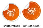 best buy stickers | Shutterstock .eps vector #1043356336