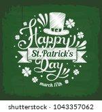 saint patrick's day hand...   Shutterstock . vector #1043357062