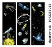 a set of banners on space... | Shutterstock .eps vector #1043389018