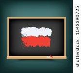 poland national flag draw on...   Shutterstock .eps vector #1043390725