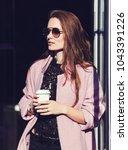 portrait of attractive young...   Shutterstock . vector #1043391226