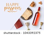 jewish holiday passover banner... | Shutterstock . vector #1043392375