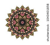 flower mandala. vintage... | Shutterstock .eps vector #1043401858