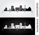 kyoto skyline and landmarks... | Shutterstock .eps vector #1043418496