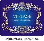 vintage frame. | Shutterstock .eps vector #10434256