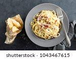 Carbonara Pasta  Spaghetti With ...