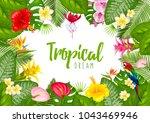 Summer Tropical Frame Design...
