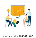 vector illustration. training... | Shutterstock .eps vector #1043471488