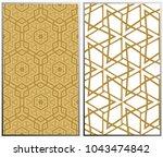 vector monochrome seamless... | Shutterstock .eps vector #1043474842