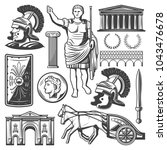 vintage roman empire elements... | Shutterstock .eps vector #1043476678