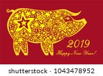 2019 happy new year greeting... | Shutterstock .eps vector #1043478952