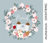 Pesach  Passover Greeting Card...