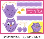 cut and glue the paper cute owl.... | Shutterstock .eps vector #1043484376