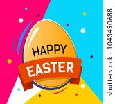happy easter lettering on egg.... | Shutterstock .eps vector #1043490688