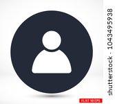 human  vector icon | Shutterstock .eps vector #1043495938
