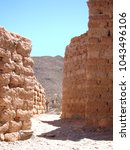 Small photo of Adobe Ruins in Salta Argentina