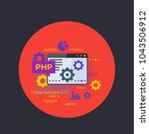 php programming  coding vector... | Shutterstock .eps vector #1043506912